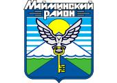 Такси Новосибирск - Майма
