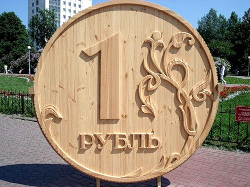 В Томске