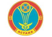 Такси Новосибирск - Астана